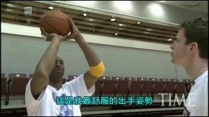 干货!科比免费的一堂篮球课,来做曼巴门徒!
