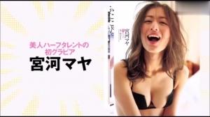 """曾被称为""""日本第一美臀""""!勇士最美跟队记者:宫河麻耶"""