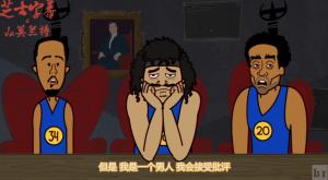"""[中字]""""联盟公敌""""!BR之前恶搞勇士的动画"""
