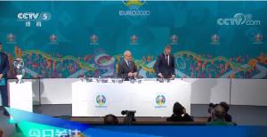 规则复杂过程简短 欧洲杯预选赛附加赛抽签揭晓