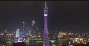 酷!广州塔打出字幕庆祝恒大夺冠