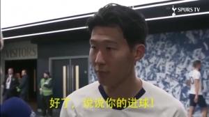 孙兴慜谈进球:没办法传给阿里,只好向前跑了