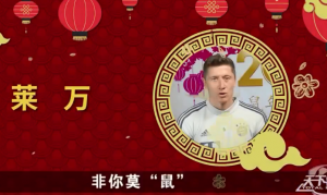 拜仁球员拜大年:二娃打快板、众将秀中文