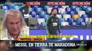 阿根廷前国门:巅峰小罗也好于梅西