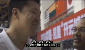 大郅生涯最想删掉视频!王治郅曾究极中式英语爆笑采访
