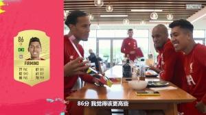 【中文字幕】利物浦球员收到FIFA20 亨德森阿诺德谁也不服谁