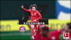 拜仁新锦鲤:小将齐尔克泽,德甲出场3分钟便打入2球