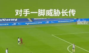 利物浦后防定海神针!看看范迪克如何解围高空球