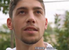 皇马官方发布视频讲述巴尔韦德的故事