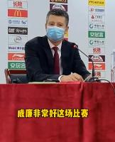 郭士强谈祝铭震:他是我们队伍着力培养的球员