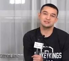 西热:我能打爆所有业余篮球手