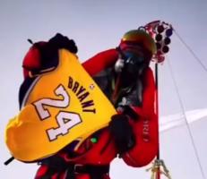 在世界最顶端的曼巴精神 科密登高峰致敬天上的曼巴