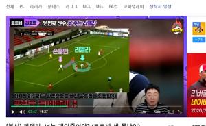 韩国球迷怒批拉梅拉:自私自利