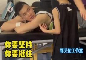 郭艾伦接受按摩治疗时指导小韩运球:胯下会不?来个