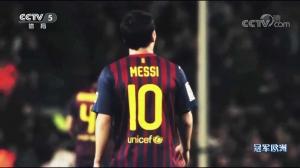 冠军欧洲号码传奇之-10号:梅西