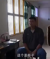 当年姚主席到四川去支教,感受了下艰苦的环境!