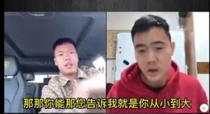 我滴乖乖!国青小将吴勇豪:我从小到大压岁钱是千万级的