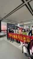 山西球迷机场迎接山西球员返家