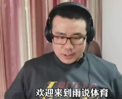 徐静雨:胡明轩赵睿开启后场双星时代