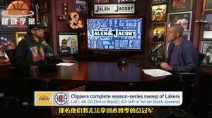 杰伦-罗斯:如果湖人参加附加赛的话,那么他们将无法夺冠