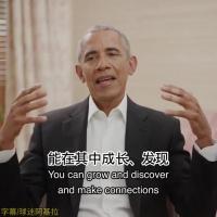 奥巴马:拉什福德远远超过了我23岁时的成就
