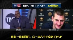 约基奇:别说MVP,我甚至都没想过能进NBA,我当初梦想是打欧洲联赛