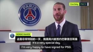 新征途!拉莫斯:我要帮巴黎赢得更多!