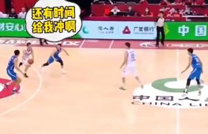 CBA迷惑行为:落后3分仅剩4秒多 他坚决杀入篮下上篮