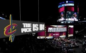 2021年NBA选秀大会 骑士队探花签选中埃文-莫布里