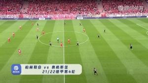 【集锦】德甲-门柱君抢戏 柏林联合0-0闷平奥格斯堡