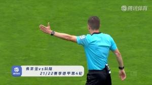 【集锦】德甲-莫德斯特破门 弗赖堡1-1科隆