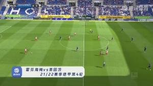 【集锦】德甲-因瓦尔特森破门 美因茨客场2-0霍芬海姆