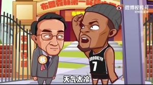 绘说篮球:布鲁克林中学各种神人