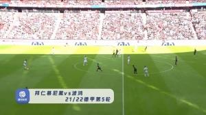 德甲-基米希两球萨内传射莱万再创纪录 拜仁7-0波鸿