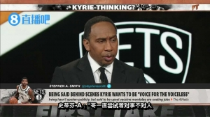 专家史密斯暴走怒批欧文:我报道NBA25年 这是见过最愚蠢的事